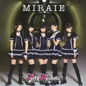 Miraie [CD+DVD Type A]