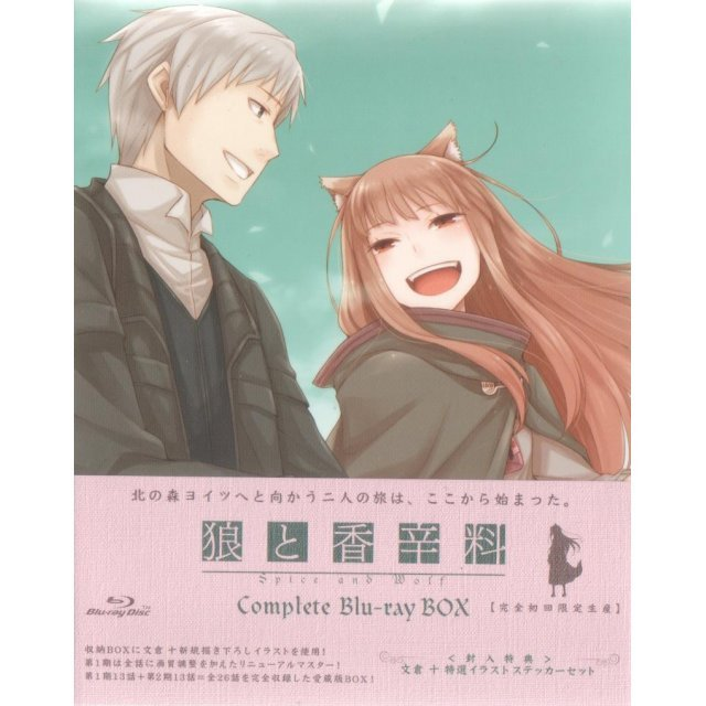Spice And Wolf / Okami To Koushinryou Blu-ray Box Complete Edition [Limited Edition]