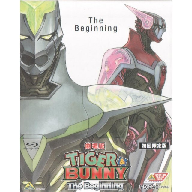 Tiger & Bunny - The Beginning [Limited Edition]