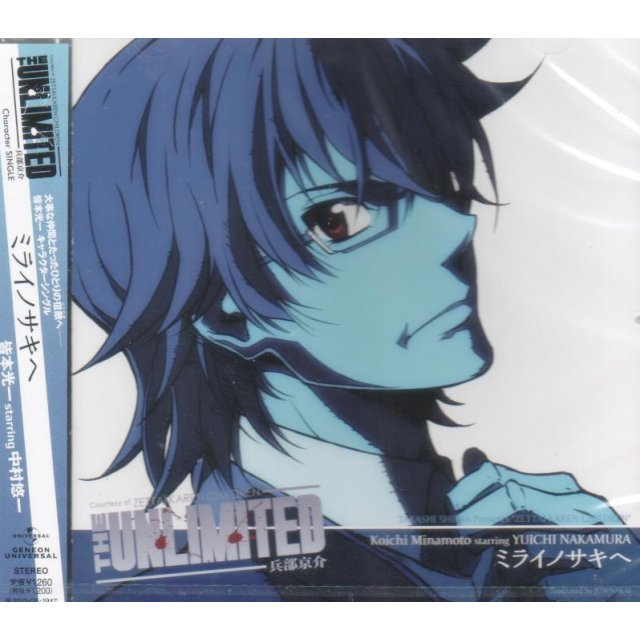 Unlimited Hyobu Kyosuke Character Single