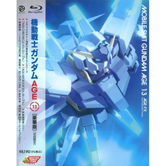 Mobile Suit Gundam Age Vol.13 [Deluxe Limited Edition]
