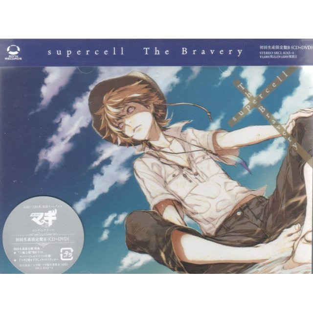 Bravery [CD+DVD Limited Edition Type B]