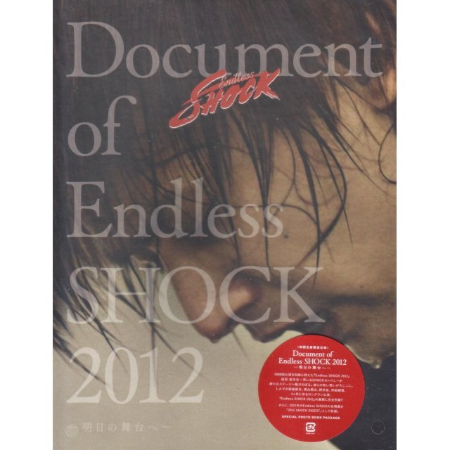 Document Of Endless Shock 2012 - Asu He No Butai He [Limited Edition]