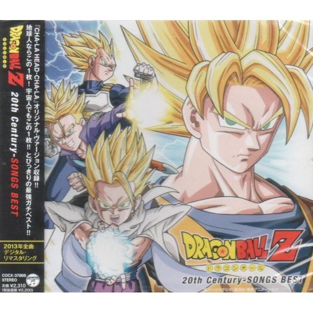 Dragon Ball Z - Best Song Collection