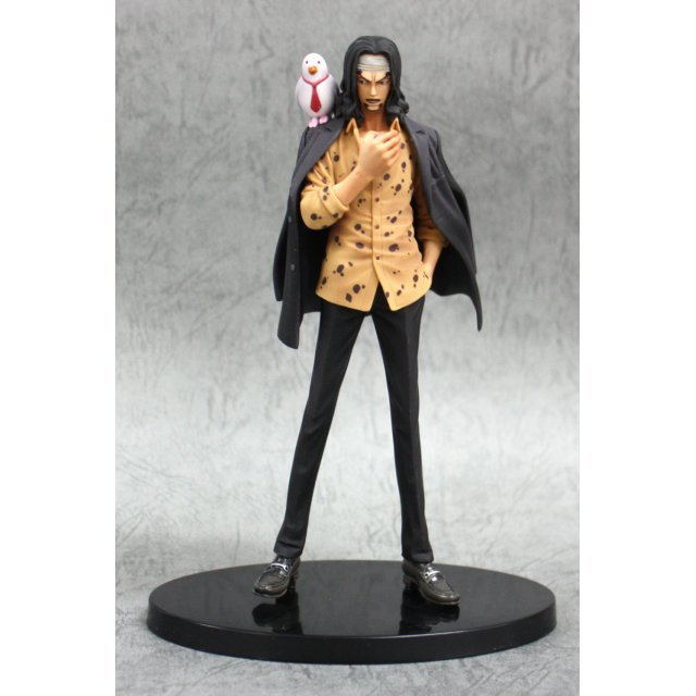 One Piece Banpresto Figure Colosseum Pre-Painted PVC Figure: Lucchi