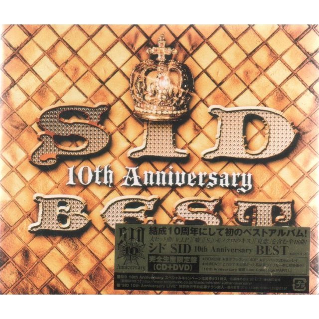 10th Anniversary Best [CD+DVD Limited Pressing Edition]