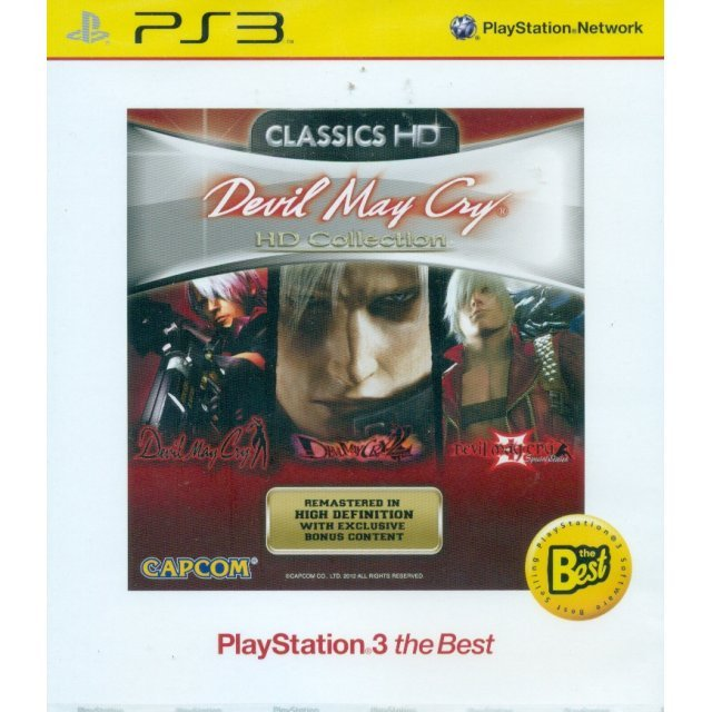 Devil May Cry HD Collection (PlayStation 3 the Best)