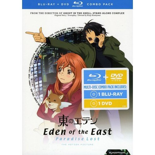 Eden of the East: Paradise Lost [Blu-ray + DVD Combo Pack]