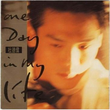 One Day In My Life [Gold Disc Capital Artists 40th Anniversary Reissue Series]