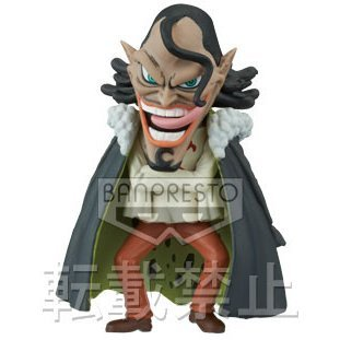 One Piece World Collectable Pre-Painted PVC Figure Vol.29: Caribou
