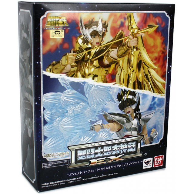 Saint Cloth Myth EX Pegasus Seiya Sagittarius Aiolos Effect Parts Set