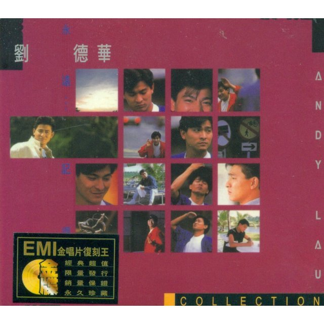 Andy Lau Collection [Gold Disc Warner+EMI Golden Reissue Series]
