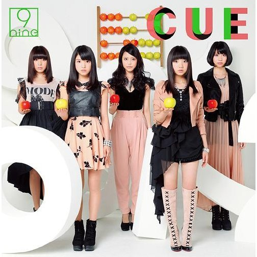 Cue [CD+DVD Limited Edition Type B]