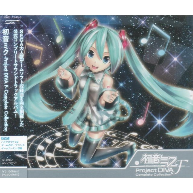 Hatsune Miku - Project Diva-f Complete Collection [2CD+DVD]