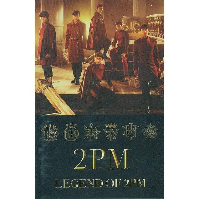 Legend Of 2pm [Playbutton Limited Edition]