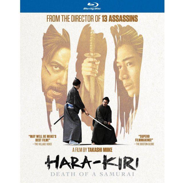 Hara-Kiri: Death of a Samurai