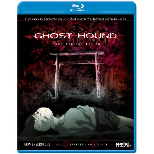 Ghost Hound: The Complete Collection