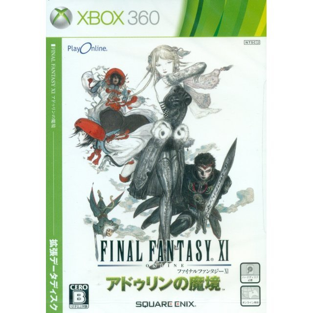 Final Fantasy XI: Adoulin no Makyou Kakuchou Data Disk