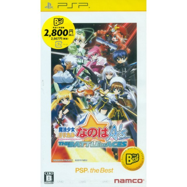 Mahou Shoujo Lyrical Nanoha A's Portable: The Battle of Aces (PSP the Best)