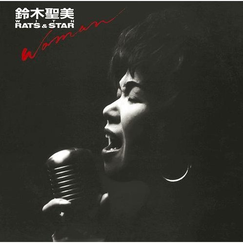 Woman [Blu-spec CD2]