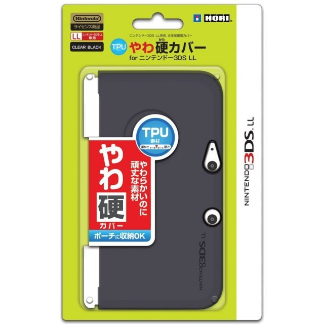 TPU Yawakata Cover for 3DS LL (Clear Black)