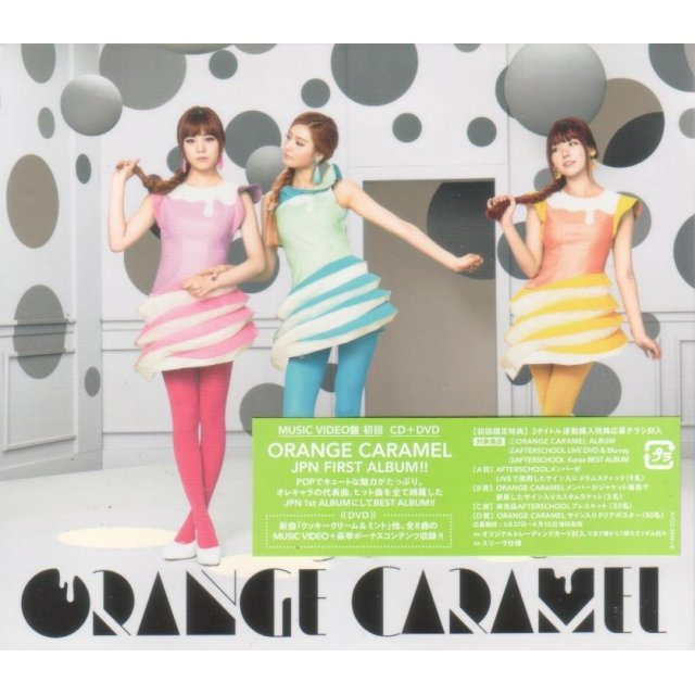 Orange Caramel [CD+DVD Type A]