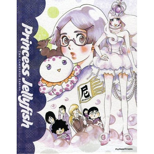 Princess Jellyfish: Complete Series
