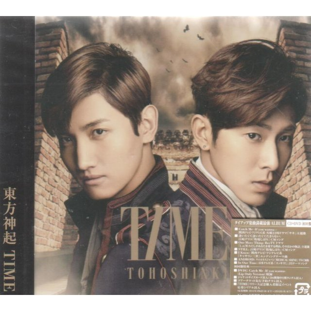 Time [CD+DVD Limited Edition Jacket Type A]