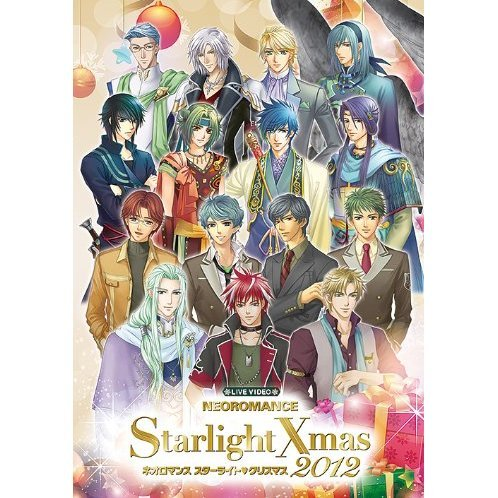 Live Video Neo Romance Star Light Christmas 2012