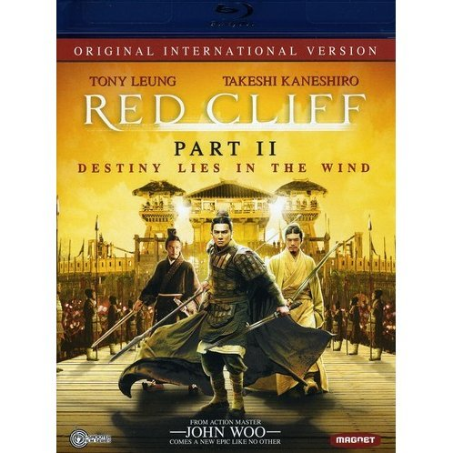 Red Cliff Part 2