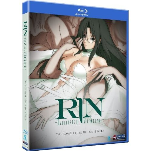 Rin-Daughter of Mnemosyne: Complete Series