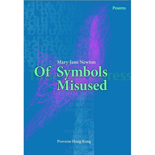 Of Symbols Misused