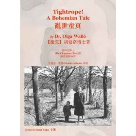 Tightrope! - A Bohemian Tale [Chinese Translation]