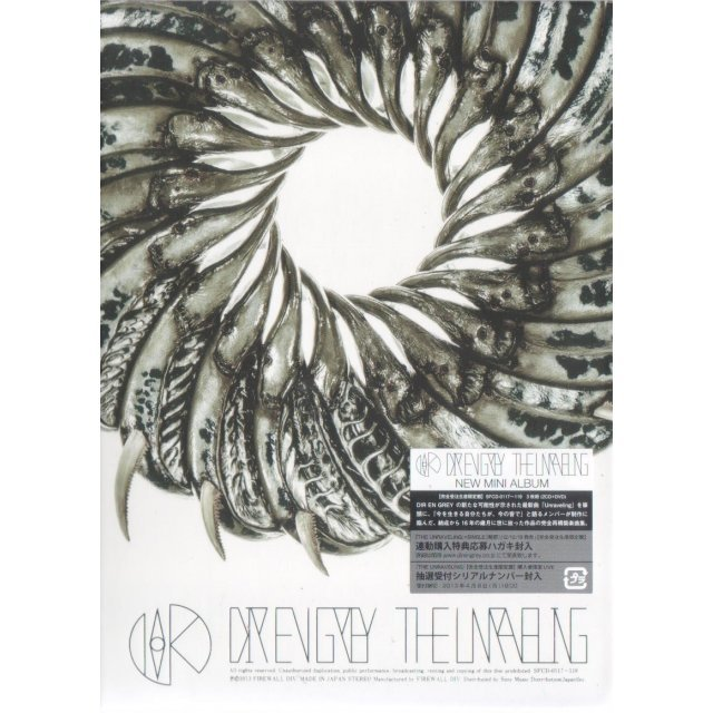 Unraveling [2CD+DVD Limited Edition]
