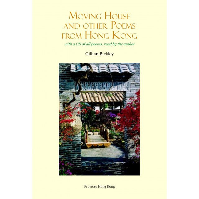 Moving House and Other Poems from Hong Kong