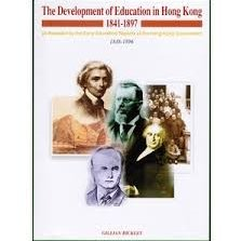 The Development of Education in Hong Kong