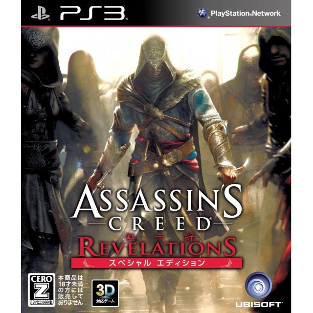 Assassin's Creed: Revelations [Special Edition]