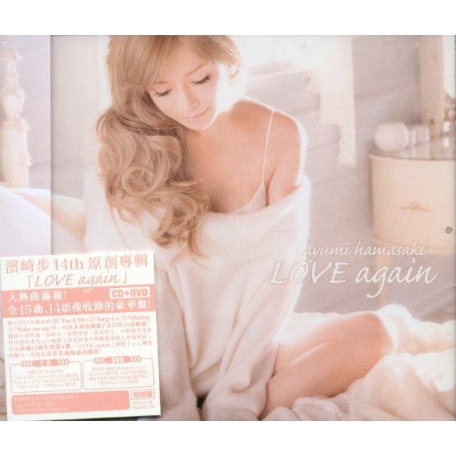 Love Again [CD+DVD]