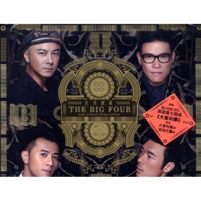The Big Four [EP+DVD]