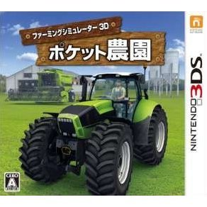 Farming Simulator 3D Pocket Farm
