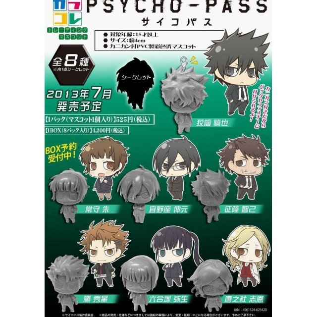 Color Collection Psycho-Pass Non Scale Pre-Painted Trading Figure