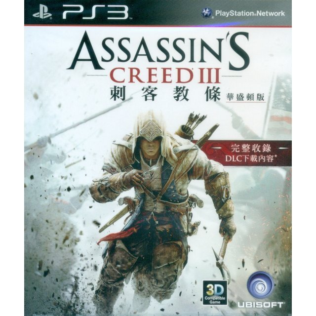 Assassin's Creed III: The Tyranny of King Washington (Chinese Version)