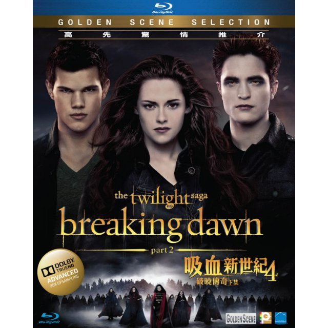 The Twilight Saga: The Breaking Dawn - Part 2 [Limited Edition]