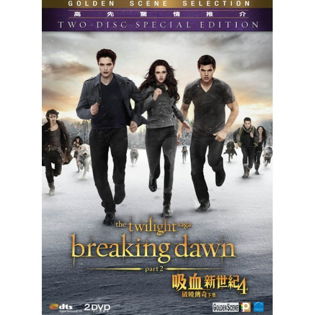The Twilight Saga: The Breaking Dawn - Part 2 [Two Disc Special Edition]