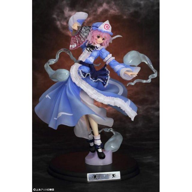 Toho Version 2 1/8 Scale Pre-Painted PVC Figure: Yuyuko Eiya (Re-run)