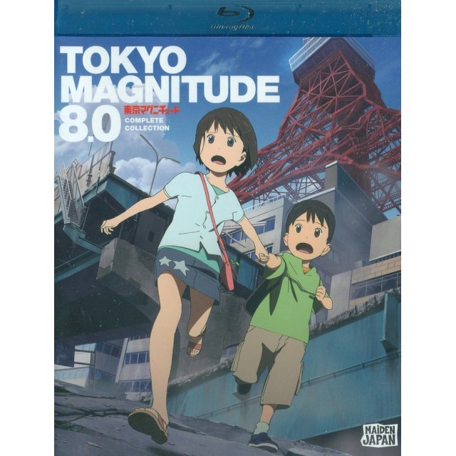 Tokyo Magnitude 8.0: Complete Collection