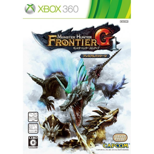 Monster Hunter Frontier G1 Premium Package