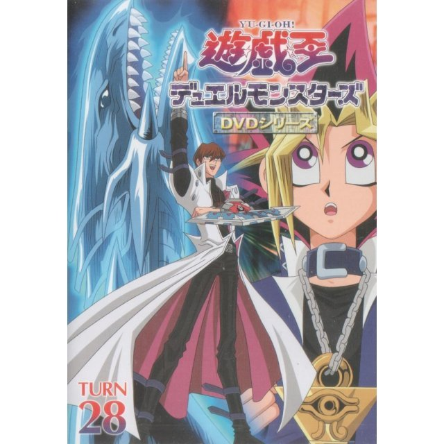Yu-gi-oh! Duel Monsters Turn 28