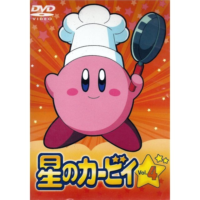 Kirby Super Star Vol.4 [Limited Edition]