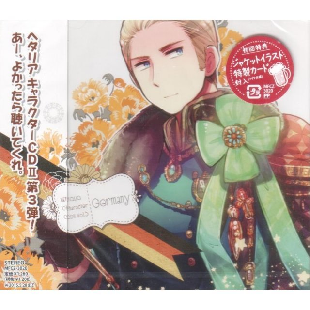 Hetalia Character Cd II Vol.3